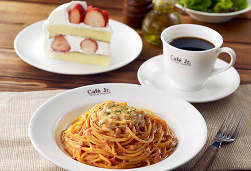 イタリアン・トマト カフェジュニア(ヨーロピアンカフェ)