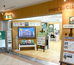 Nice Corporation Shinagawa Seaside Office