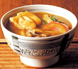 Wakashachiya