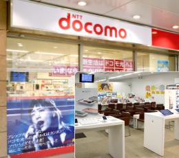 Docomo营业厅