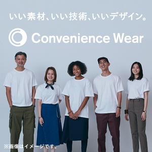 Convenience Wear コンビニエンス ウェア